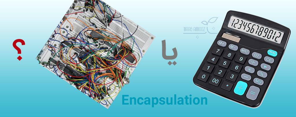 مفهوم Encapsulation در برنامه نویسی شیء گرا در سی شارپ